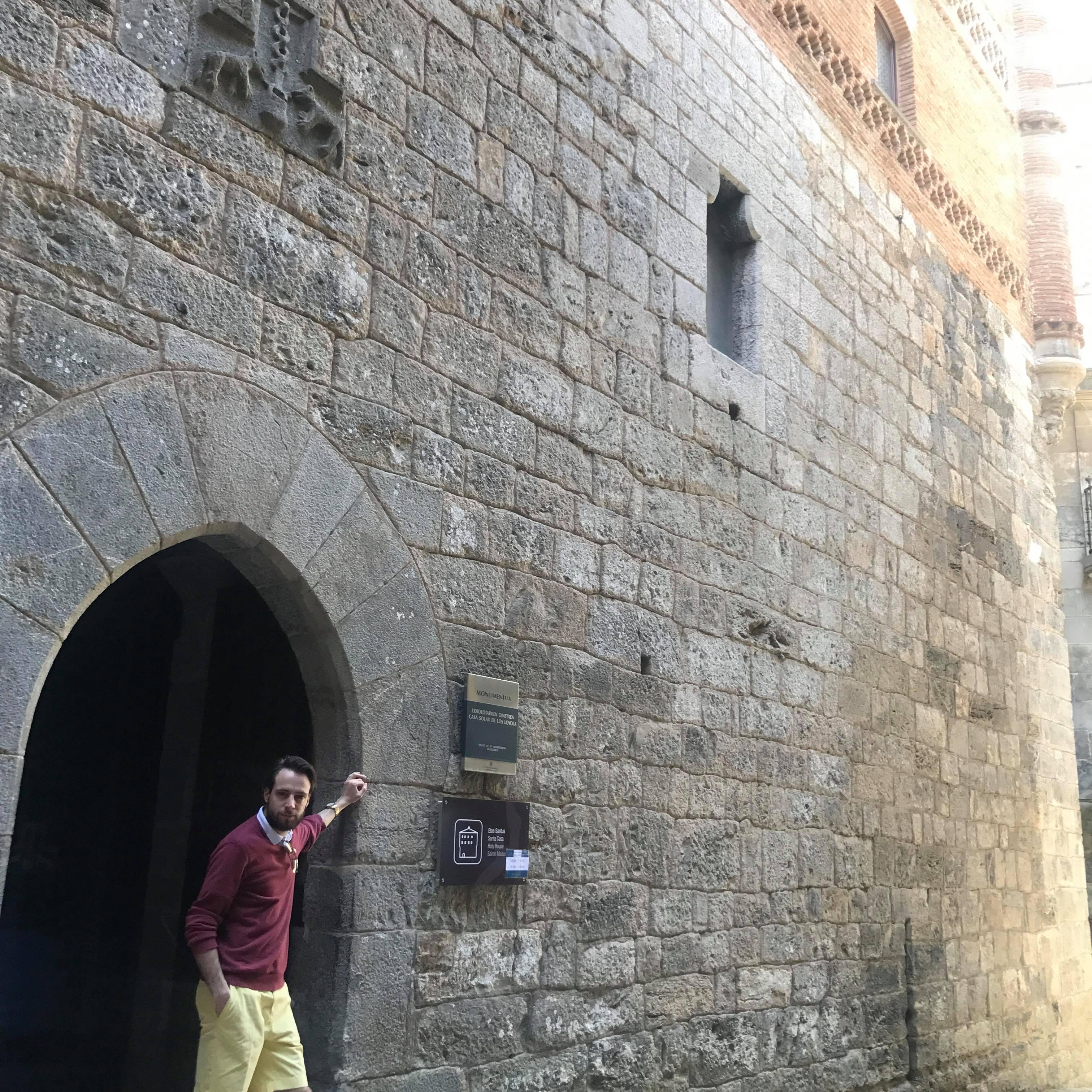Entrée de la Maison-tour